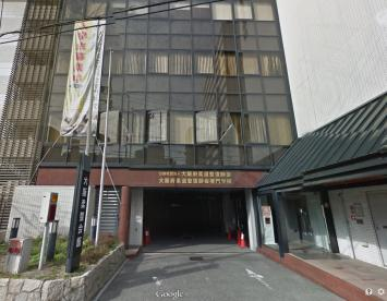 大阪府柔道整復師会専門学院の画像1