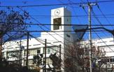 新宿区立 余丁町小学校
