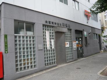 大阪天神橋三郵便局の画像1