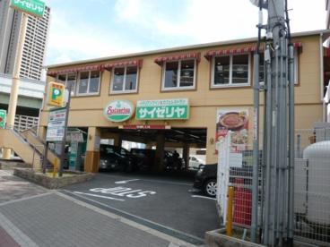 サイゼリヤ 大阪樋ノ口店の画像2