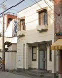 浜田歯科医院の画像1