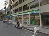 ファミリーマート南船場一丁目店
