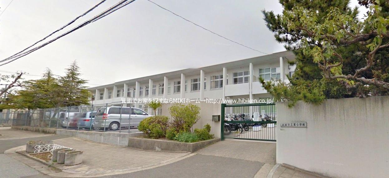 箕面市立 東小学校の画像