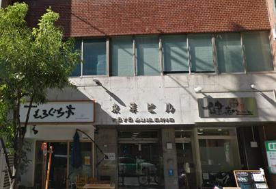 京町彌吉診療所の画像1