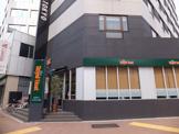 ロイヤルホスト八丁堀店