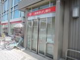 三菱東京UFJ銀行 平野南口支店