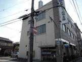 大阪シティ信用金庫 平野上町支店
