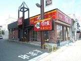 すき家 25号平野加美西店