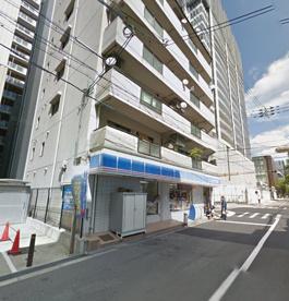 ローソン大阪厚生年金会館前店の画像1