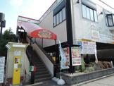 ヴォーノ・イタリア 平野店