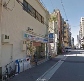 ローソン南堀江三丁目店の画像1
