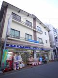 湘南センター薬局
