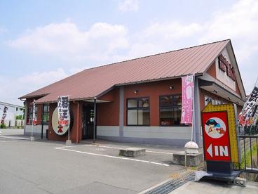 お好み焼・鉄板焼 きん太 奈良二条大路店の画像1