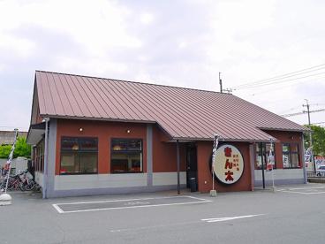 お好み焼・鉄板焼 きん太 奈良二条大路店の画像2