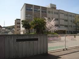 神戸市立 竜が台小学校の画像1