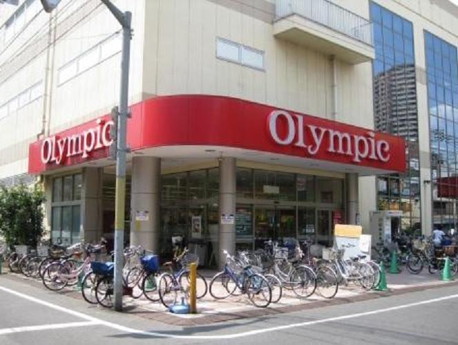 オリンピック 三ノ輪店の画像