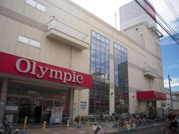 オリンピック 三ノ輪店の画像2