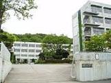 北須磨高等学校