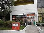 神戸菅の台郵便局