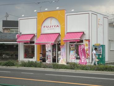 不二家 町田木曽住宅前店の画像1