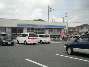 ローソン 町田木曽東三丁目店の画像1