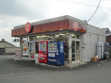 Hotto  Motto 町田根岸店の画像1