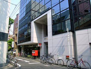 西日暮里駅前郵便局の画像1