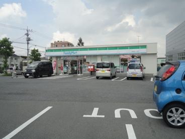 ファミリーマート 町田忠生一丁目店の画像1