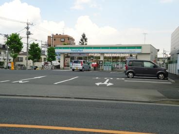 ファミリーマート 町田忠生一丁目店の画像2