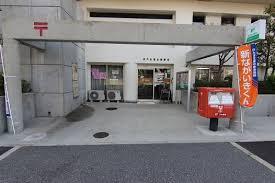 神戸北落合郵便局の画像1