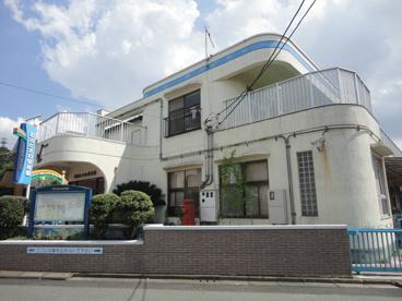 町田ときわ保育園の画像1