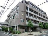 荒川区立諏訪台中学校