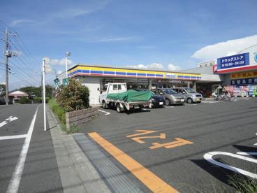ミニストップ 町田木曽町店 の画像1