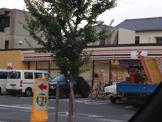 セブン−イレブン西宮天道町店