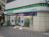 ファミリーマート「サンズ京急蒲田口店」