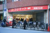 フジマート武蔵小山店