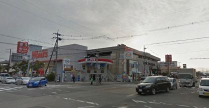 ホームズ(ロピア)尼崎店の画像1