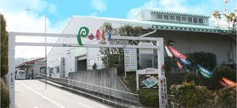 パルティ店の画像1