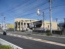 牛角 町田木曽町店