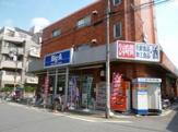 ビッグ・エー 上石神井店