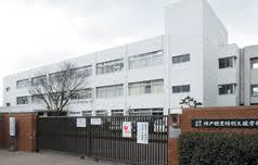 兵庫県立視覚特別支援学校の画像1