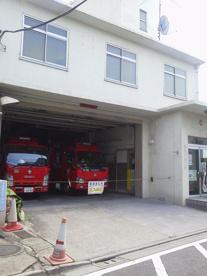 尾久消防署下尾久出張所の画像2
