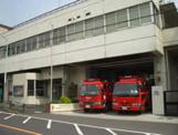 上野消防署谷中出張所