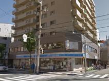 ローソン桜川二丁目店