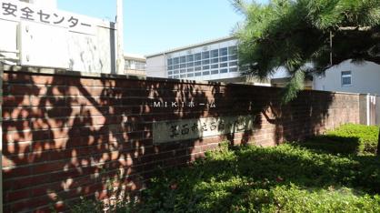 箕面市立 西南小学校の画像1