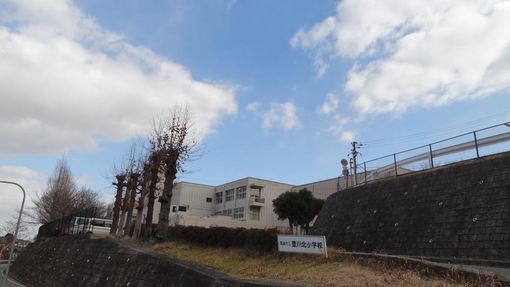 箕面市立 豊川北小学校の画像