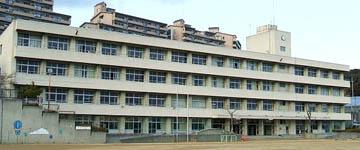 箕面市立 萱野北小学校の画像