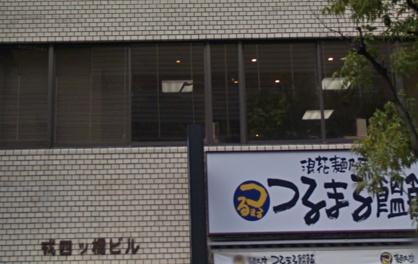 小林歯科医院の画像1