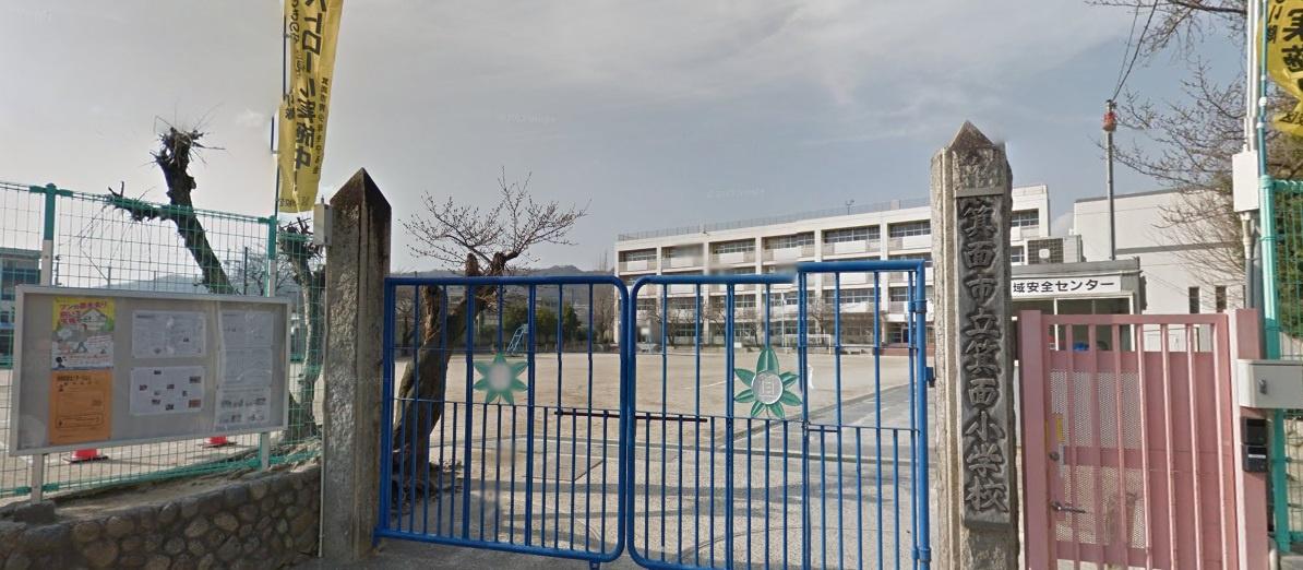 箕面市立 箕面小学校の画像