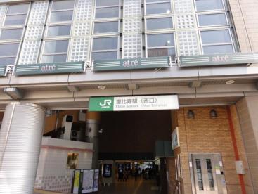 恵比寿駅の画像3
